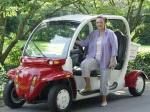 Laurel and electric car